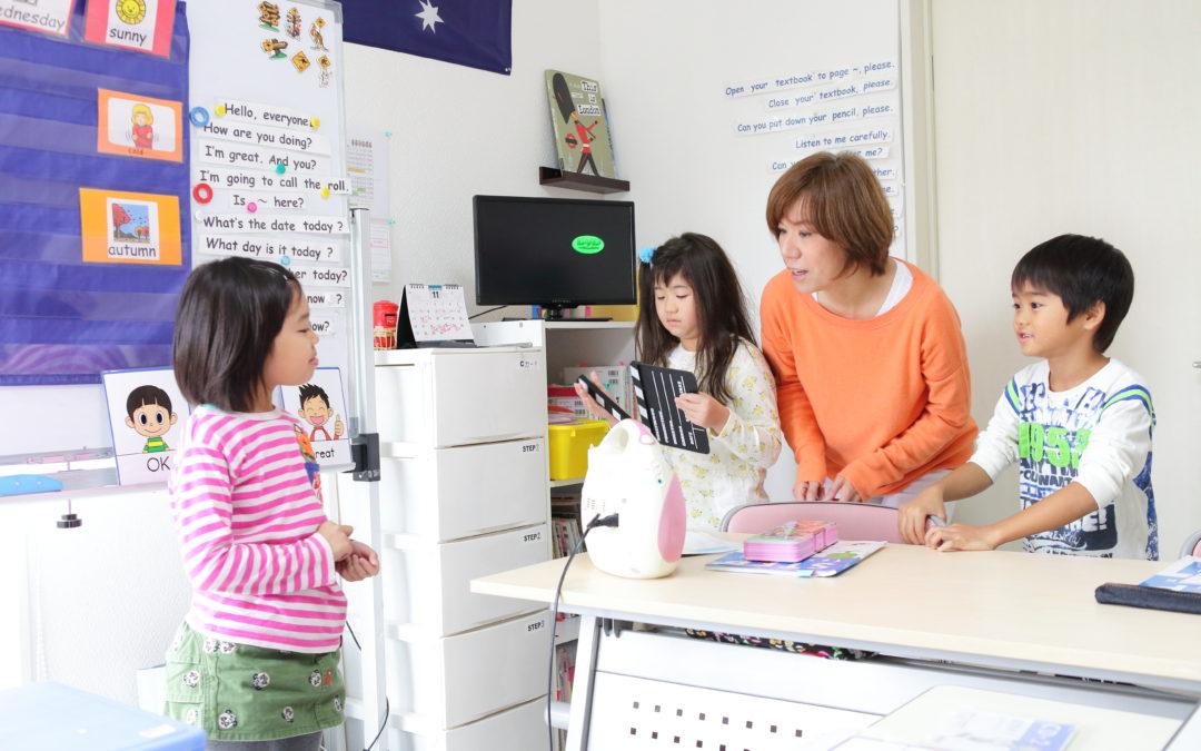 子どもの英語学習の習慣( 具体編)